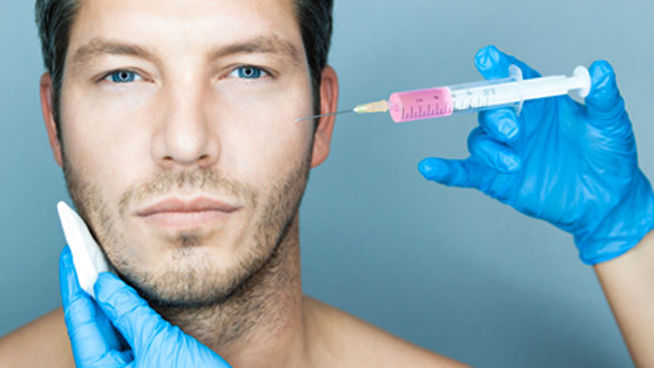 ¿Cómo se aplica el Botox?